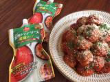 完熟トマトソースで簡単♪ご飯がススム ミートボールの画像(6枚目)