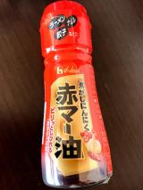 ☆元気の出る簡単朝ごはん☆とろけるハムチーズサンドイッチ@GABANパプリカパウダーの画像(9枚目)
