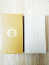 「贈答に人気!!大粒で良質なものだけを厳選した梅☆紀州五代梅の心 10粒 木箱★」の画像(3枚目)