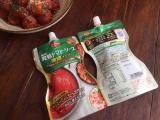 完熟トマトソースで簡単♪ご飯がススム ミートボールの画像(7枚目)