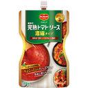 完熟トマトソースで簡単♪ご飯がススム ミートボールの画像(8枚目)