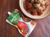 完熟トマトソースで簡単♪ご飯がススム ミートボールの画像(9枚目)