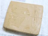 「リンレイ オーブン陶土セット Basic」の画像(4枚目)