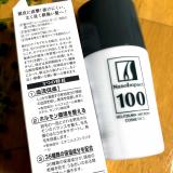 ナノインパクト100【旦那に使用!!】の画像(4枚目)
