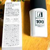 ナノインパクト100【旦那に使用!!】の画像(2枚目)