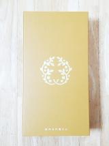 「贈答に人気!!大粒で良質なものだけを厳選した梅☆紀州五代梅の心 10粒 木箱★」の画像(1枚目)