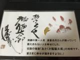 浅草の開運グッズ あさくさ福猫太郎の画像(2枚目)