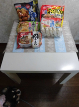 テーブルマーク製品詰め合わせ☆懸賞当選の画像(1枚目)