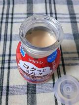 タカナシ乳業☆コクっとミルクの画像(5枚目)