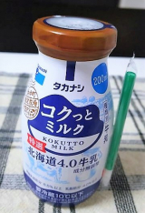 タカナシ乳業☆コクっとミルクの画像(4枚目)