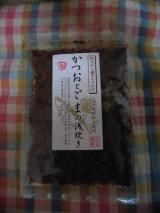 「かつおとごまの浅炊き☆モニター当選」の画像(2枚目)
