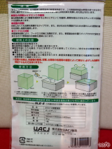 ☆ 株式会社UACJ製箔さん  冷蔵庫の野菜室の機能UP!『まるごと鮮度保持』を 継続して使っています。の画像(2枚目)