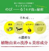 「楽天ランキング6部門で1位の洗顔!!!」の画像(3枚目)