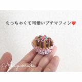 2018年 バレンタイン♡の画像(4枚目)