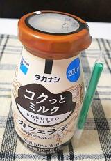 タカナシ乳業☆コクっとミルクの画像(3枚目)