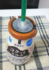 タカナシ乳業☆コクっとミルクの画像(6枚目)