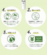 「楽天ランキング6部門で1位の洗顔!!!」の画像(2枚目)