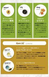 「楽天ランキング6部門で1位の洗顔!!!」の画像(4枚目)