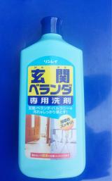 リンレイ 玄関ベランダ専用洗剤で大掃除!の画像(1枚目)