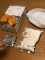 無印良品 お菓子作りキットの画像(2枚目)