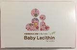 BabyLecithin ベビーレシチンの画像(1枚目)