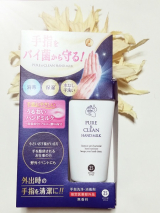 「日本ゼトック株式会社 とろーりミルク状の消毒液「消毒ハンドミルク」 ♪」の画像(1枚目)