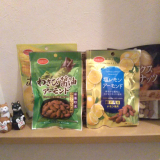 「モニター☆共立食品(株)塩レモン&わさび醤油アーモンド」の画像(1枚目)