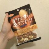 「モニター☆共立食品(株)塩レモン&わさび醤油アーモンド」の画像(5枚目)
