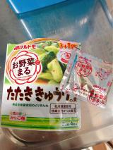 「「たたききゅうり」モニター + 金曜の夜ご飯」の画像(1枚目)