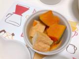 「「たたききゅうり」モニター + 金曜の夜ご飯」の画像(5枚目)