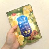 「モニター☆共立食品(株)塩レモン&わさび醤油アーモンド」の画像(6枚目)