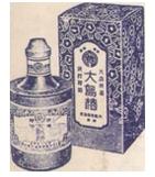 「時代を超えて多くの人々に愛され続ける「大島椿」」の画像(3枚目)