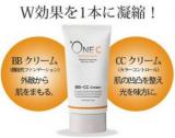 +OneC(プラワンシー)「BB+CCクリーム(ファンデーション)」口コミレビュー♪の画像(3枚目)