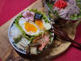 豚肉&大根菜めし弁当♪(旦那)世界に1つだけのカッティングボードの画像(3枚目)