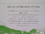 ☆ 株式会社荒畑園さん 静岡県の深むし緑茶 特選荒茶 まろやかでコクのある風味のお茶です。の画像(7枚目)