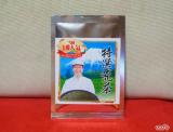 ☆ 株式会社荒畑園さん 静岡県の深むし緑茶 特選荒茶 まろやかでコクのある風味のお茶です。の画像(1枚目)