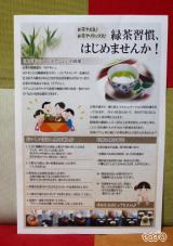 ☆ 株式会社荒畑園さん 静岡県の深むし緑茶 特選荒茶 まろやかでコクのある風味のお茶です。の画像(5枚目)