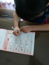 ドリルの王様 漢字(小学2年生)の画像(8枚目)