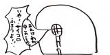 """""""【特別企画】うらしまのごきげんよう""""の画像(3枚目)"""