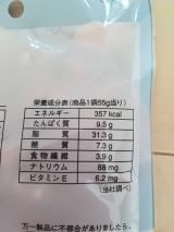 「糖質制限ダイエットのおやつ♪」の画像(4枚目)