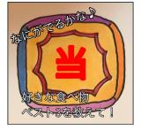 """""""【特別企画】うらしまのごきげんよう""""の画像(6枚目)"""