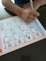 ドリルの王様 漢字(小学2年生)の画像(9枚目)