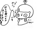 """""""【特別企画】うらしまのごきげんよう""""の画像(8枚目)"""