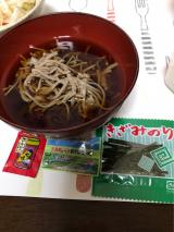 「蕎麦☆モニター」の画像(5枚目)