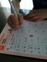ドリルの王様 漢字(小学2年生)の画像(6枚目)