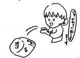 """""""【特別企画】うらしまのごきげんよう""""の画像(4枚目)"""
