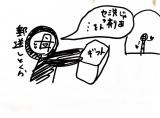 """""""【特別企画】うらしまのごきげんよう""""の画像(7枚目)"""