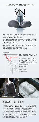 髪とお肌が潤う♡潤肌枕 -Ⅱの画像(2枚目)