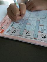 ドリルの王様 漢字(小学2年生)の画像(7枚目)