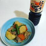 お料理をする全ての人にお勧めしたい万能醤油見つけました!♡これ1本有れば手間暇をかけたお料理がお手軽に再現出来ますっ!!!熊本県の老舗味噌・醤油醸造元であるホシサンのにたき一番がとっても優秀な…のInstagram画像